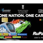 One Nation One Card - National Common Mobility Card (NCMC) upsc ias