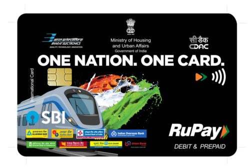 One Nation One Card – Everything You Need to Know